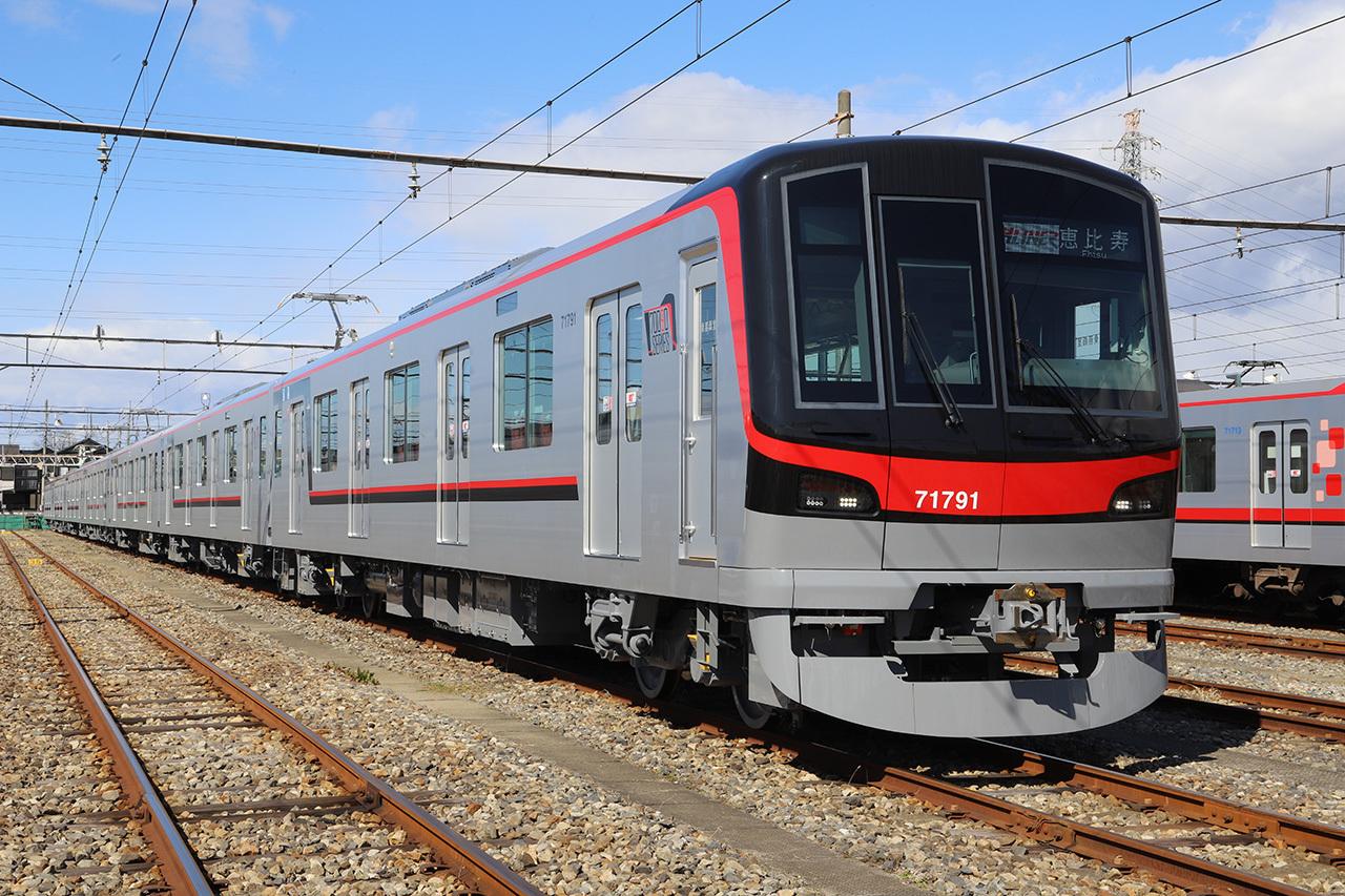 東武鉄道 東京メトロ THライナー