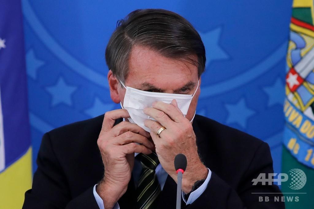 ボルソナロ大統領 マスク