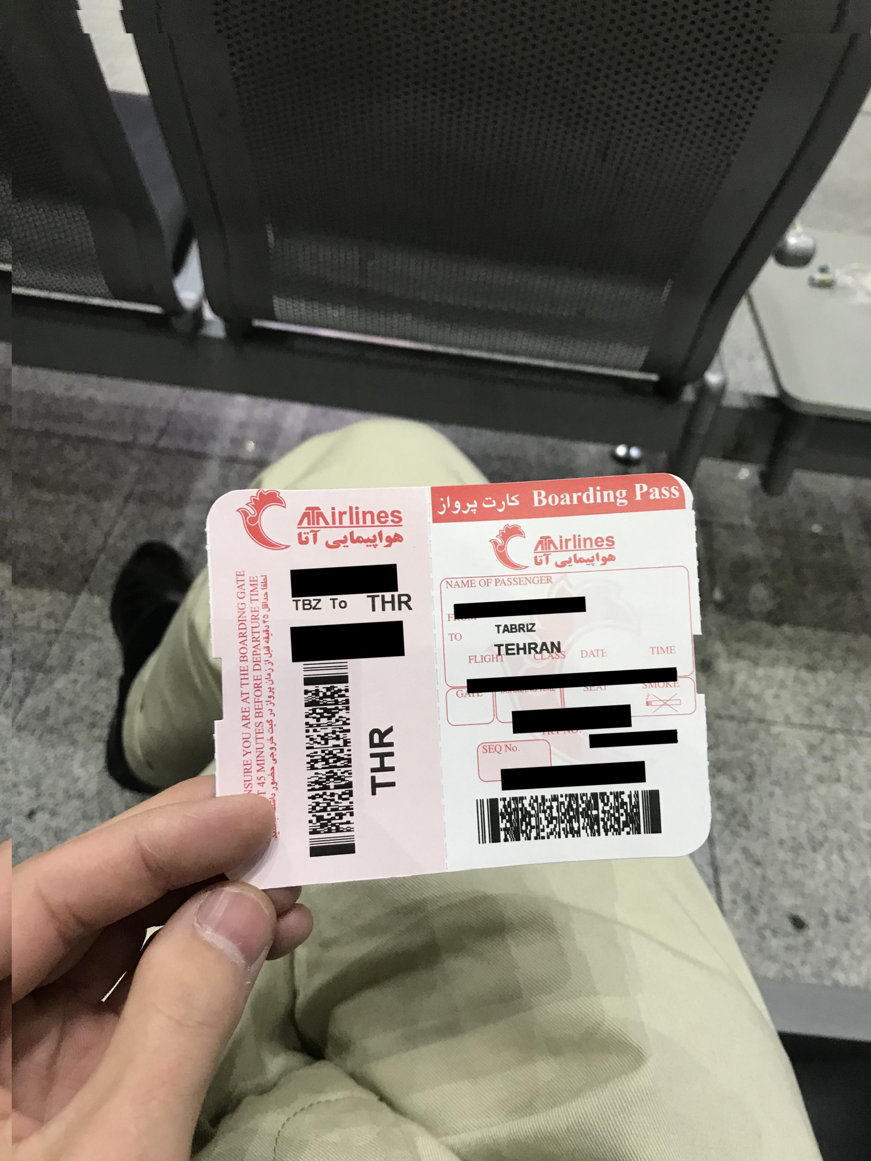 タブリーズ テヘラン チケット