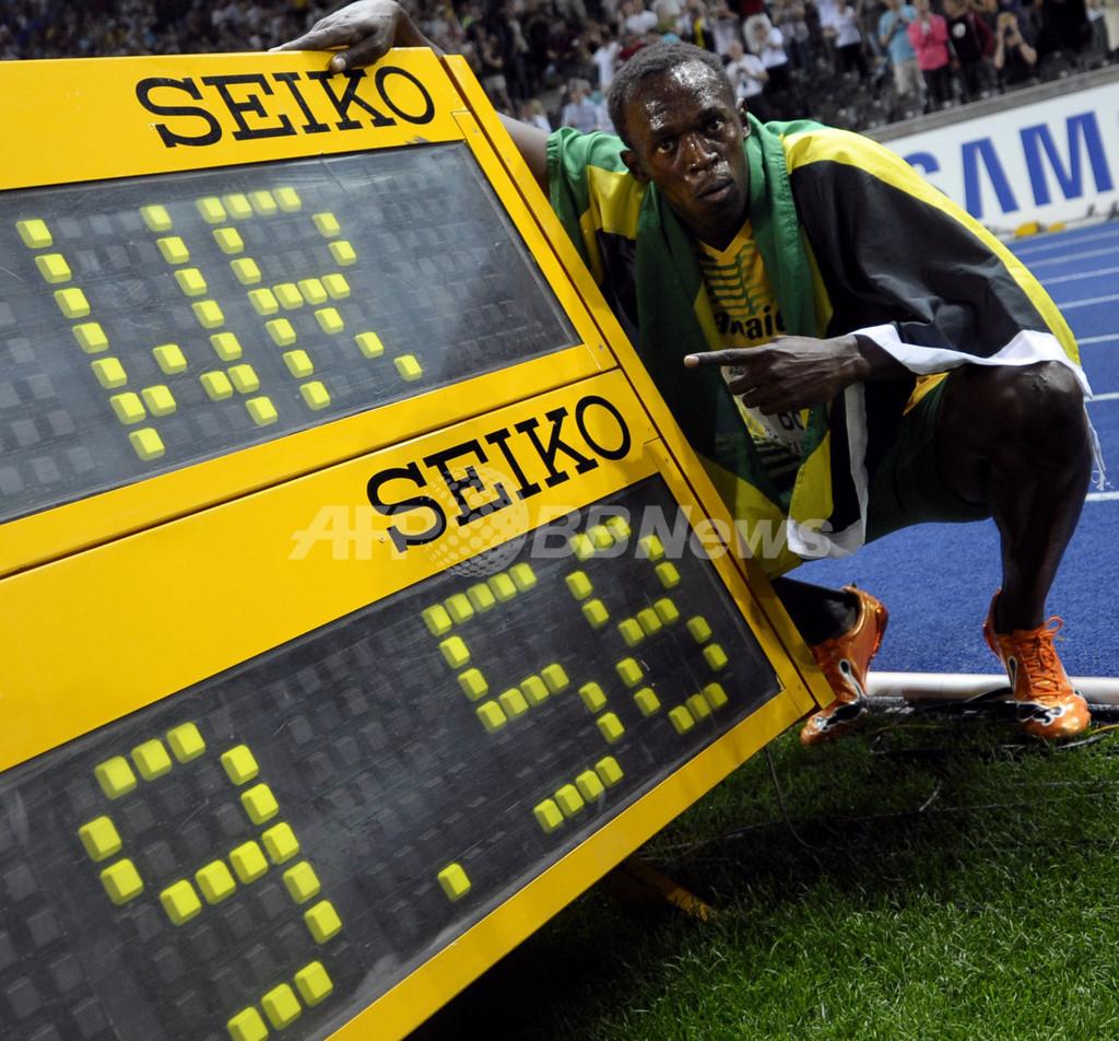 ウサイン・ボルト 100m 世界新記録