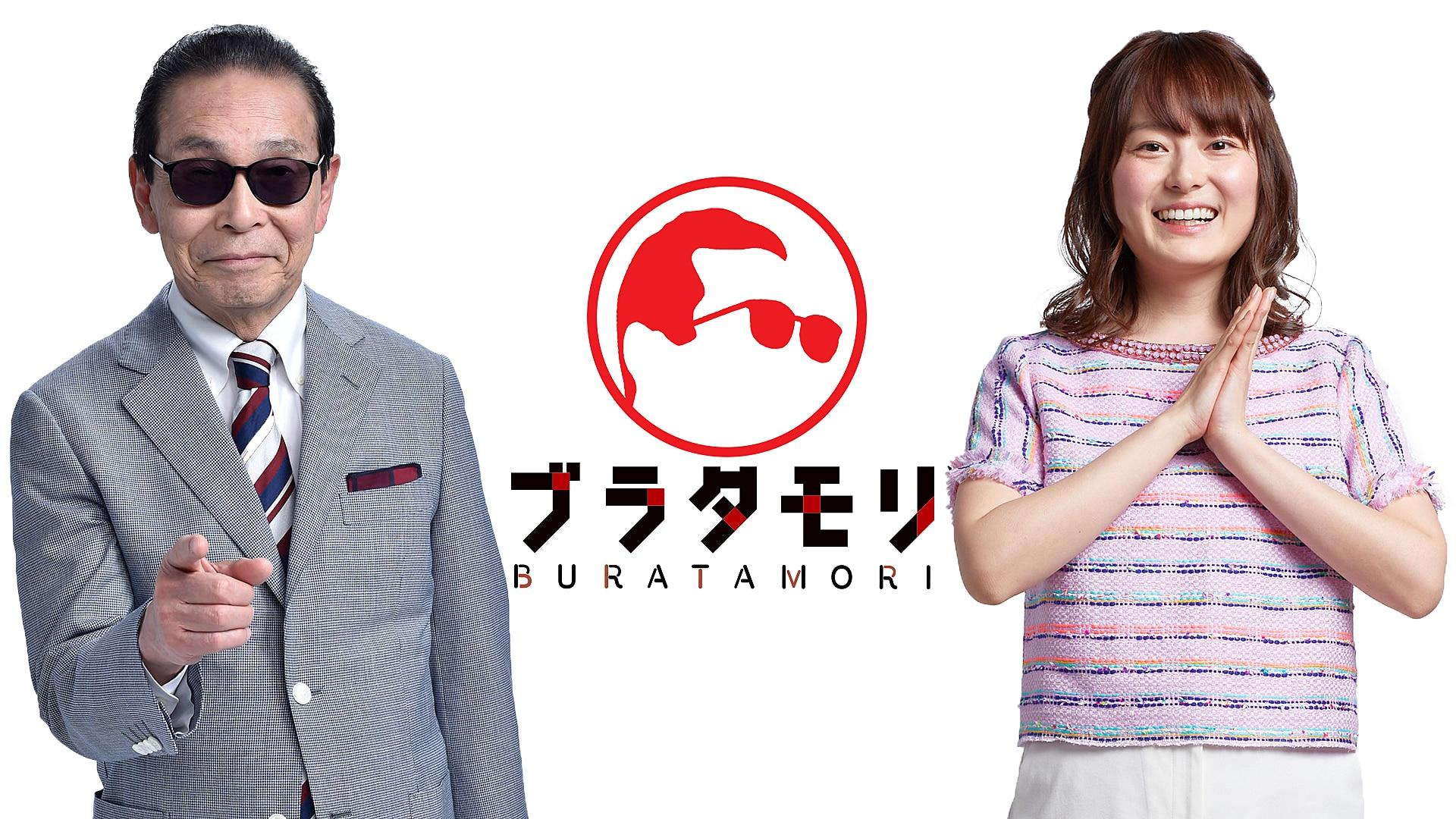 NHK ブラタモリ