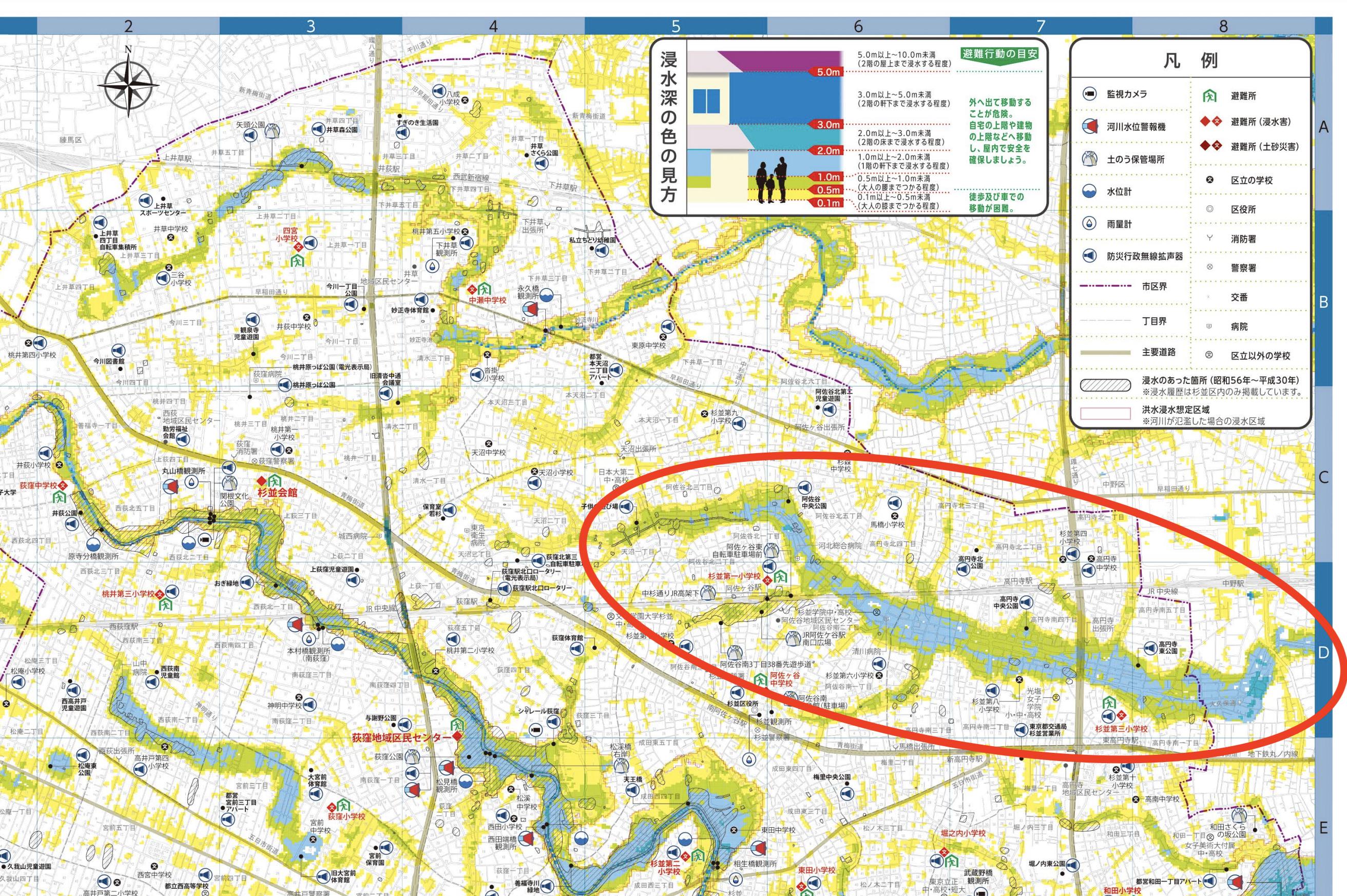 杉並区 ハザードマップ 水害