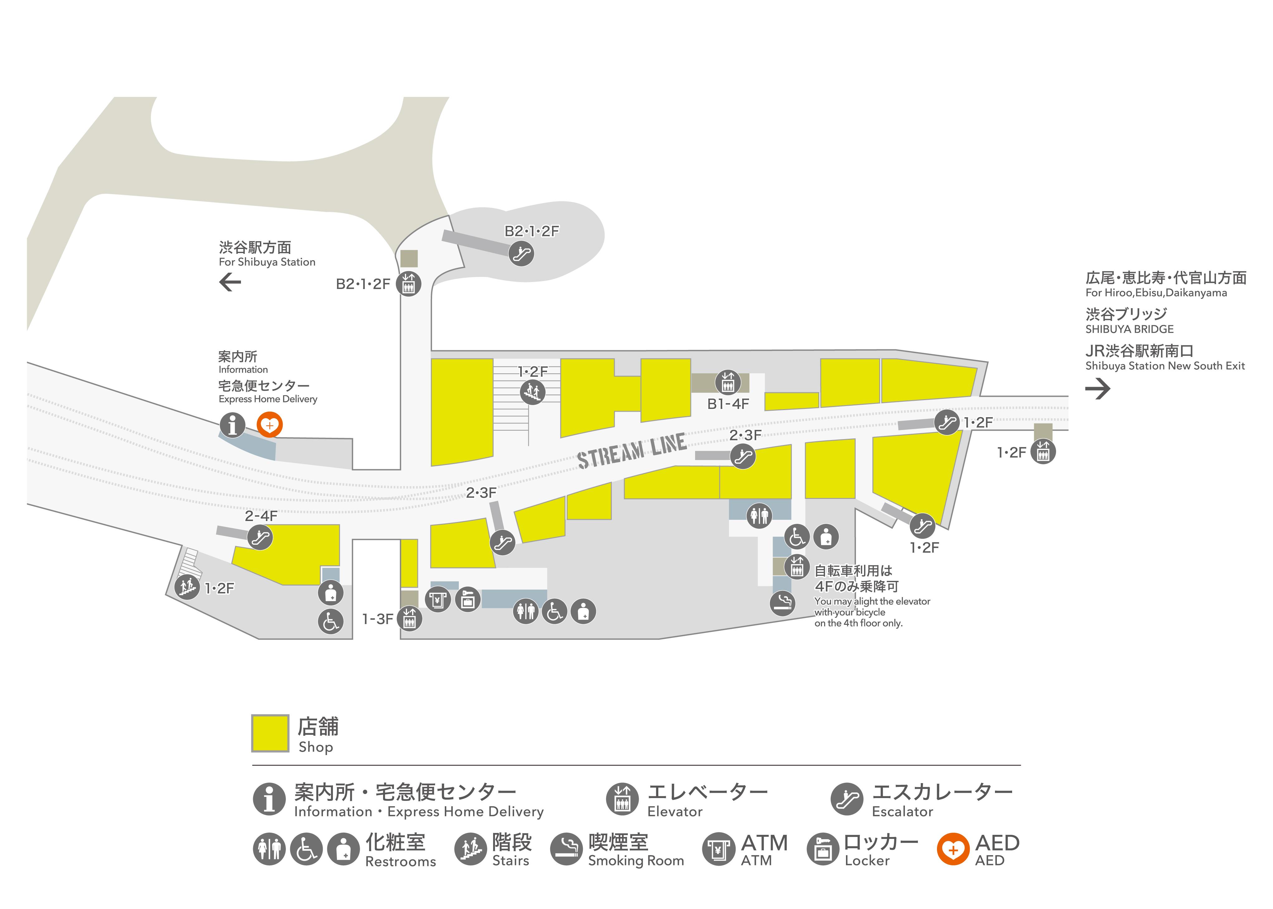 渋谷ストリーム フロアマップ 2階