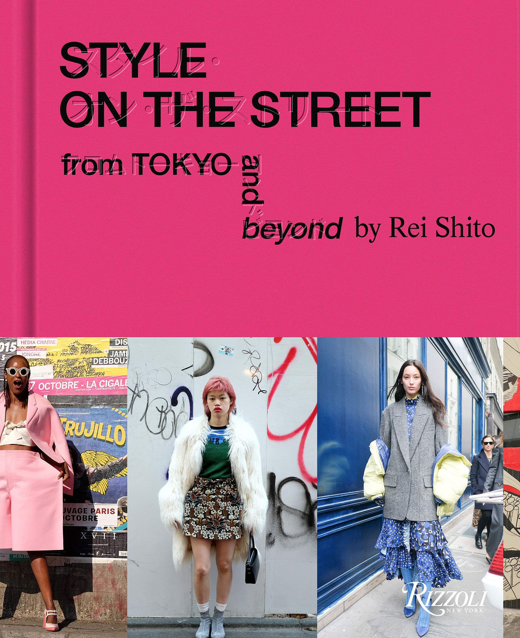 Rei Shito(2020)『STYLE ON THE STREET from TOKYO and beyond』Rizzoli