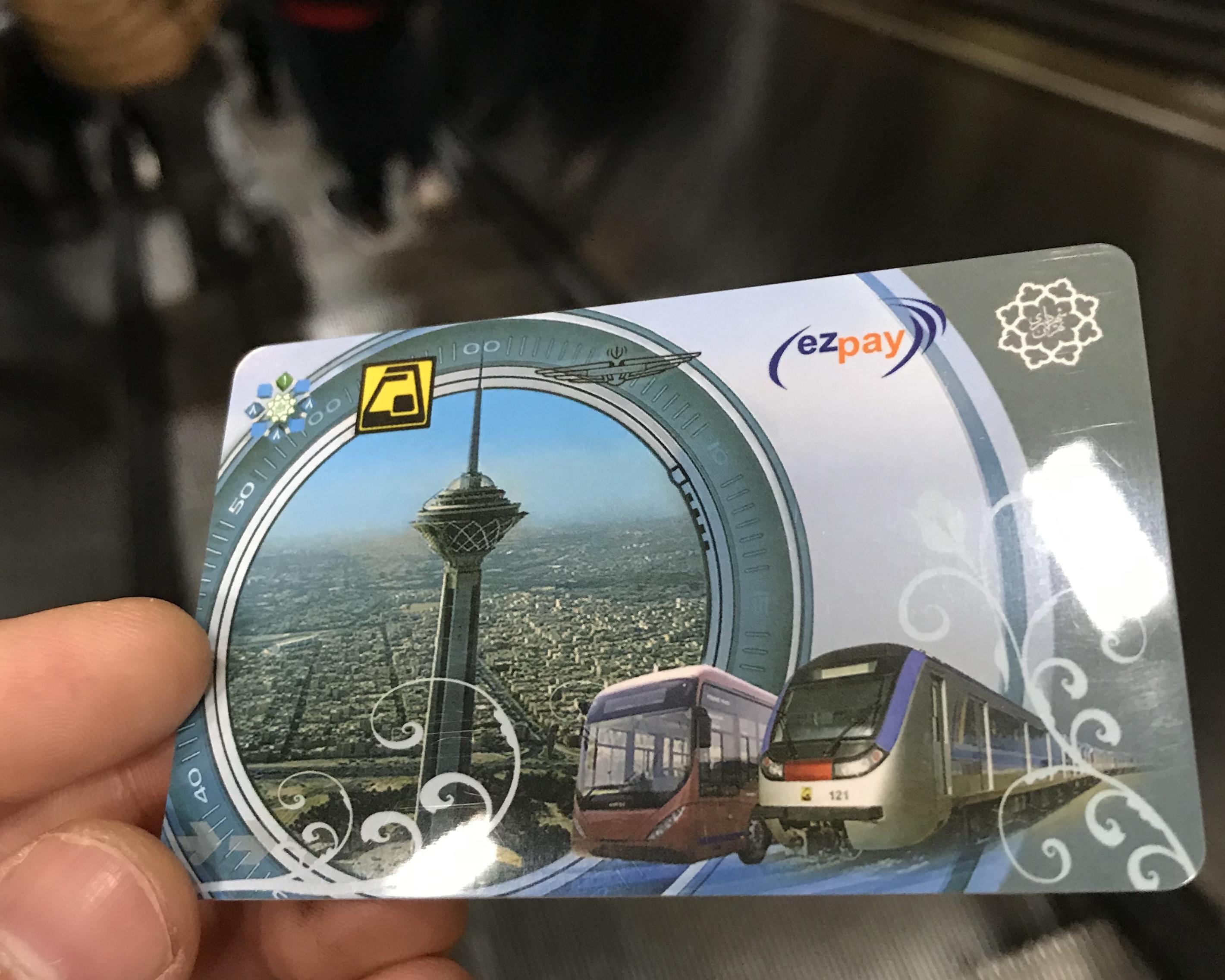 イラン 旅行