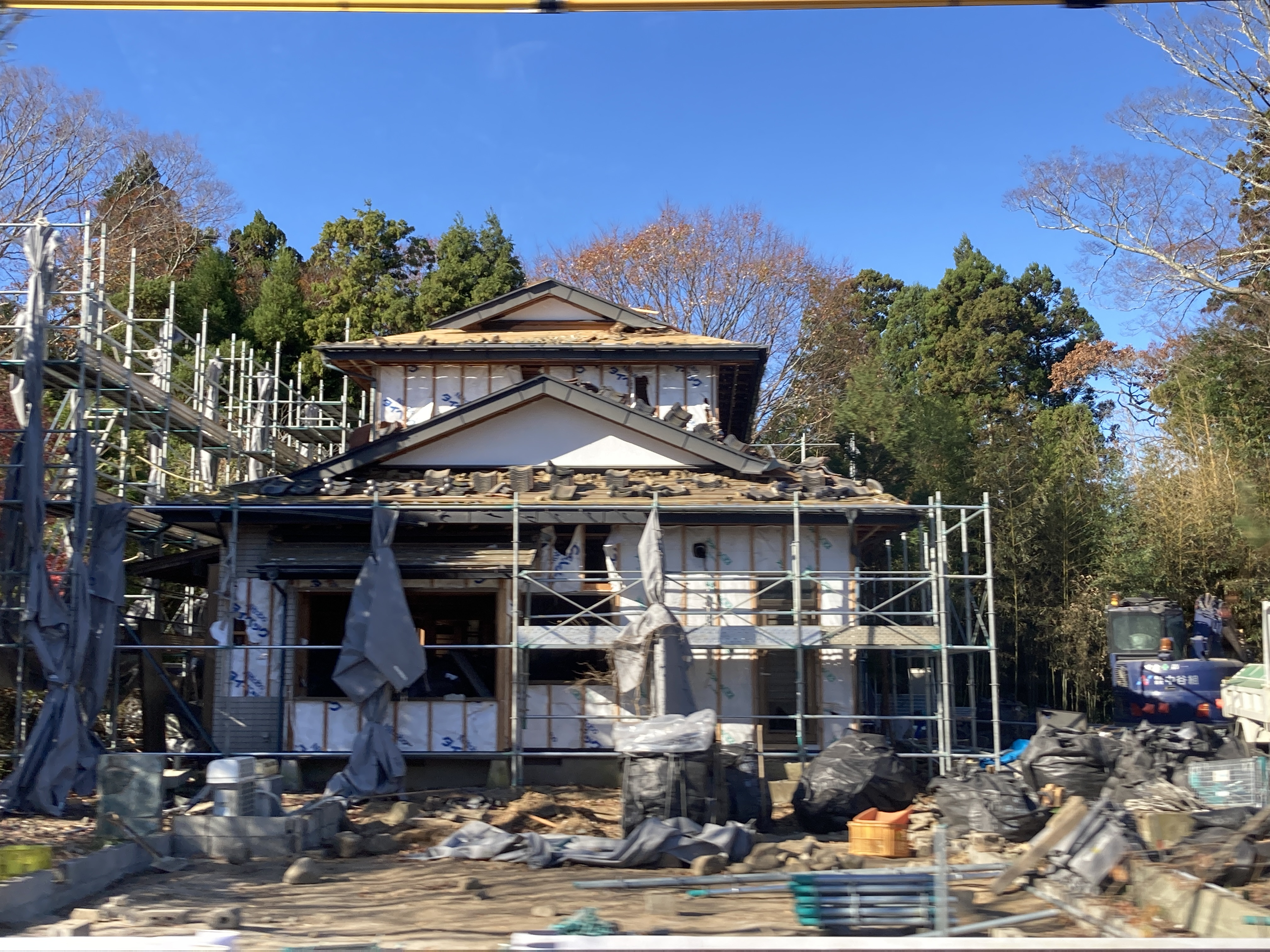 福島 住宅 解体