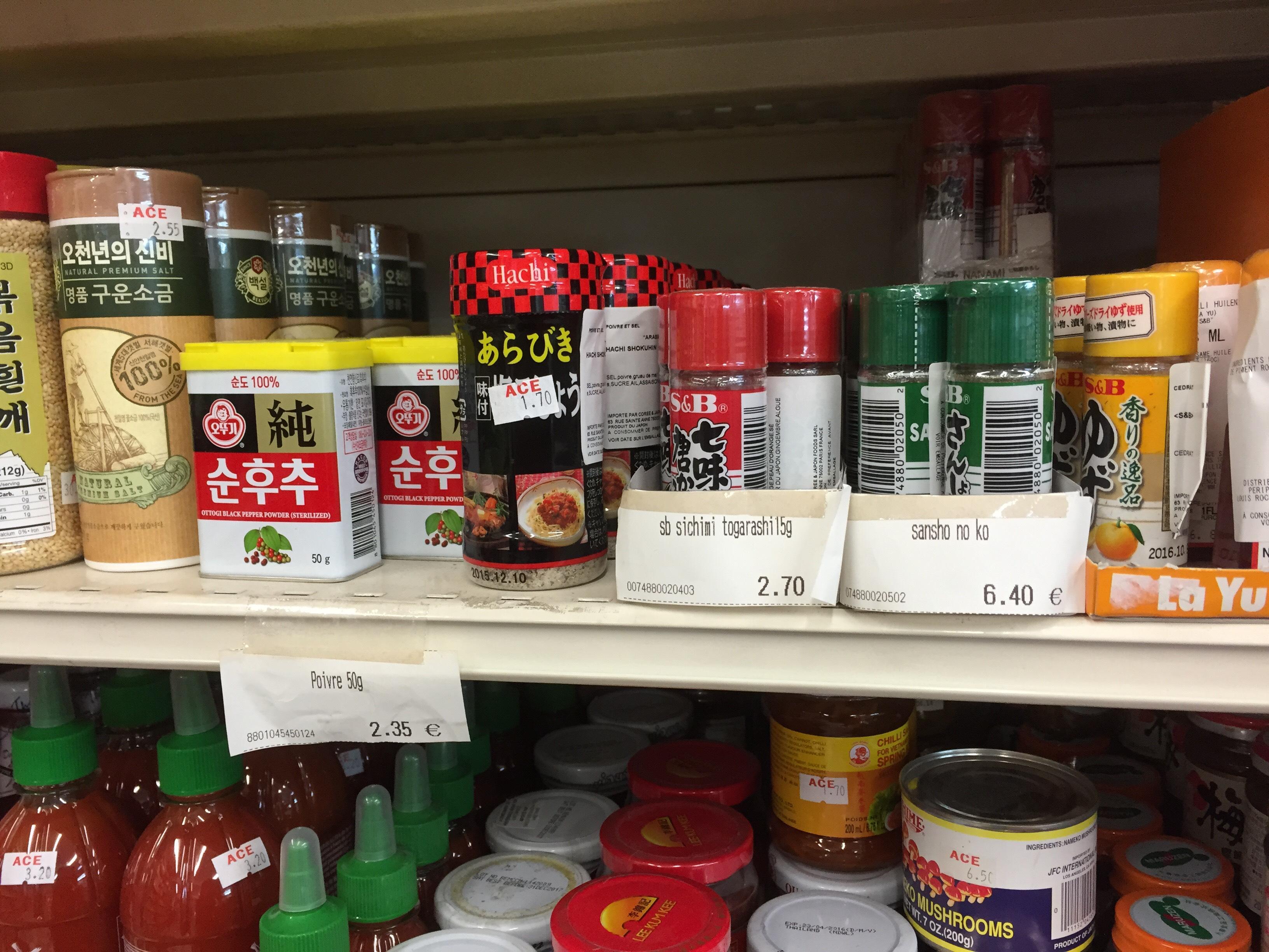パリ スーパー 日本食材 Hi Mart