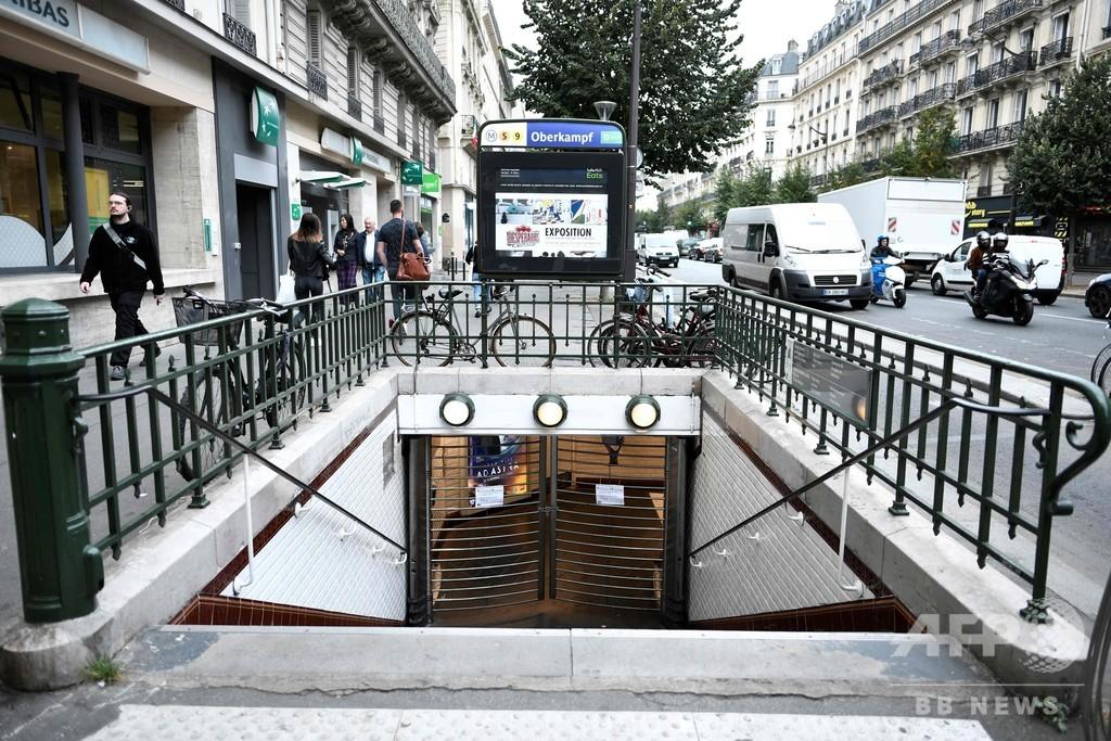 パリ ストライキ 2019
