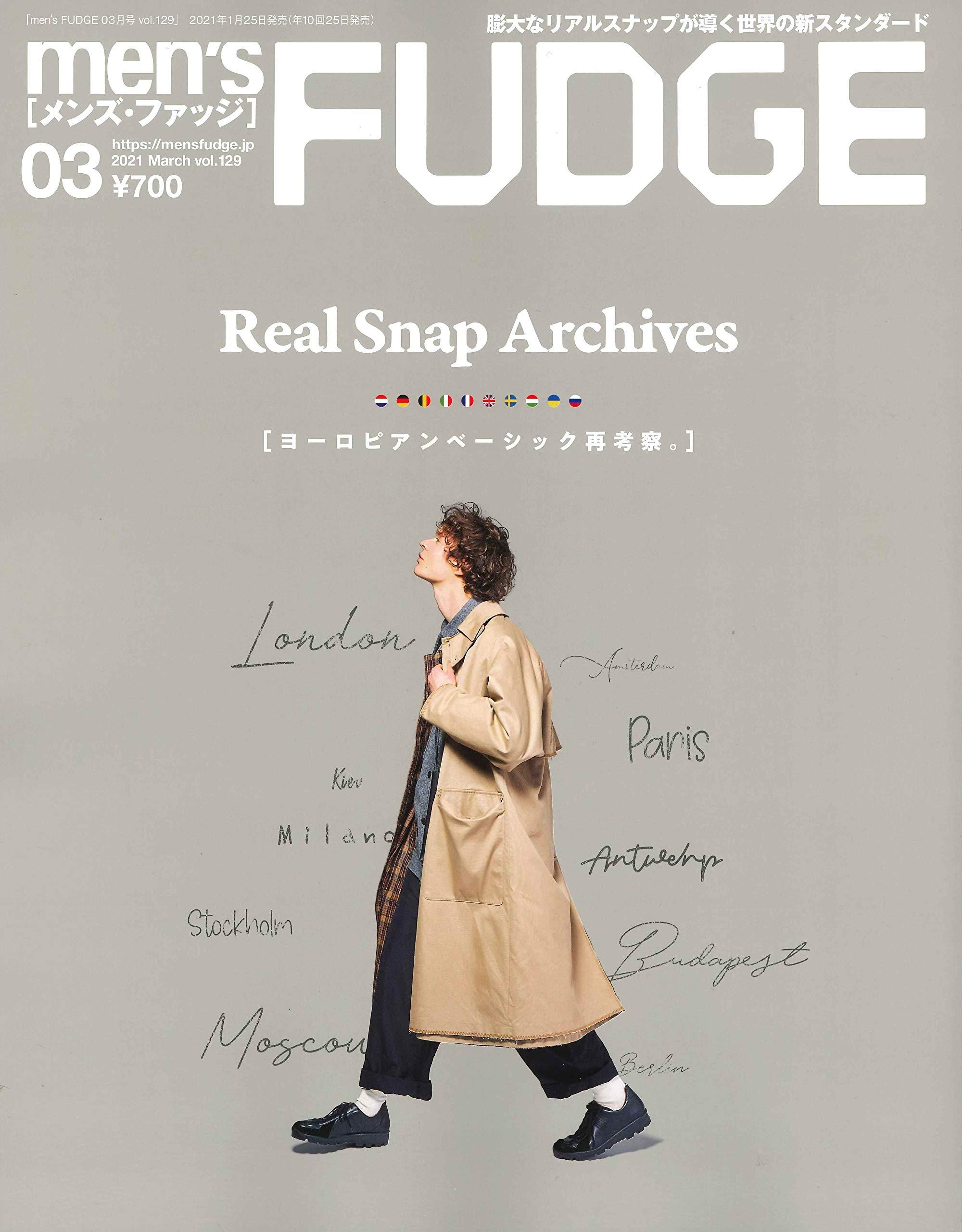 『men's FUDGE』2021年3月号, 三栄書房