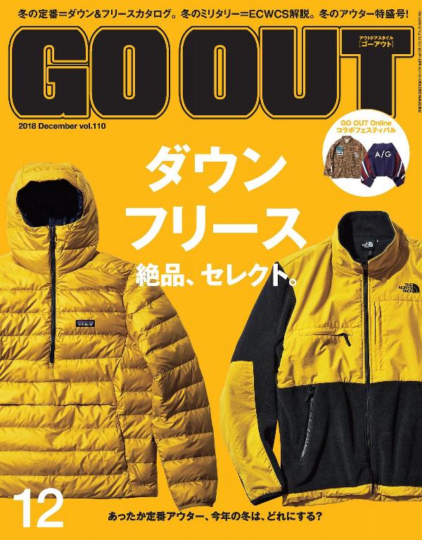 『GO OUT』2018年12月号, 三栄書房